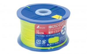 Polyester Leveling Line Reel 0.8mm 270m Yellow