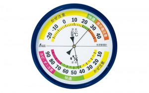 Thermo/Hygrometer for Environmental Safety F-4L 15cm Blue