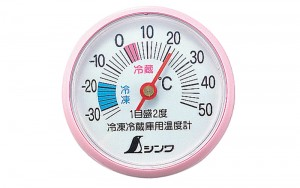 Thermometer for Refrigerator A-3 5cm