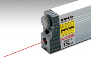 Laser beam level 2 300mm with magnet