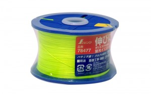 Polyester Leveling Line Reel 0.5mm 500m Yellow
