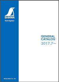 Download General Catalog 2017