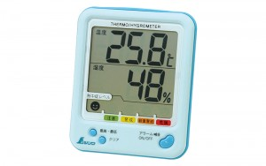 Digital Thermo/Hygrometer D-2 Blue