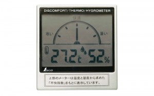 Digital Thermo/Hygrometer C with Discomfort Index Meter