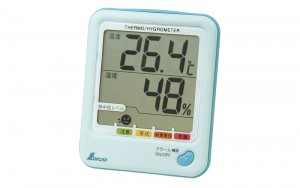 Digital Thermo/Hygrometer D-1 Blue