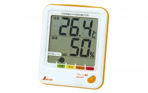 Digital Thermo/Hygrometer D-1 Orange