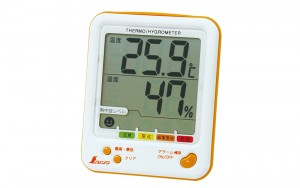 Digital Thermo/Hygrometer D-2 Orange